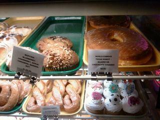 Round rock donut5